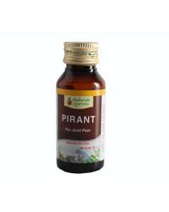 Maharishi Ayurveda Pirant Oil-50ml