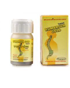 Nagarjun Rumarjun Gold Tablet-20 Tablets