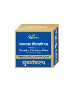 Dhootapapeshwar Shwaskas Chintamani Rasa-10tab