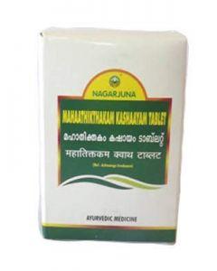 Nagarjuna Mahaathikthakam Kashaayam Tablets-100 Tablets