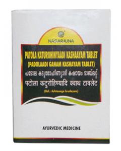 Nagarjuna Patola Katurohinyaadi Kashaayam Tablets-100 Tablets