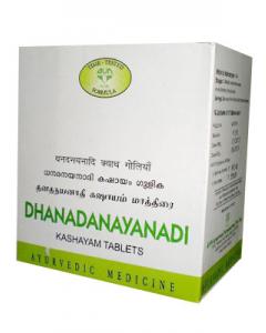 Nagarjuna Dhanadanayanaadi Kashaayam Tablets-100 Tablets