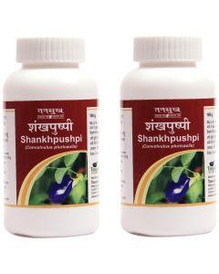 Tansukh Shankhpuspi Churna-100 gm (Pack of 2)