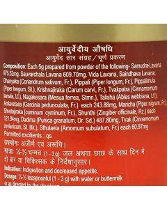 Dabur Lavan Bhaskar Churna - 60gm pack of 2pc