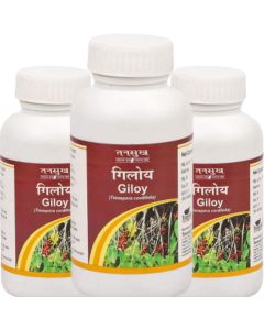 Tansukh Giloy Churna-100gm (Pack of 3)