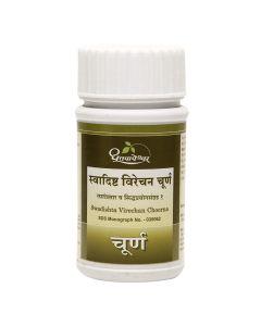 Dhootapapeshwar Swadishta Virechan Churna - 120 gm