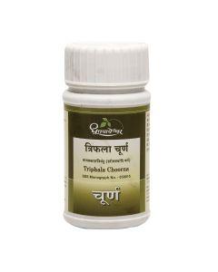 Dhootapapeshwar Triphala Churna - 60 gm