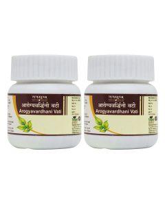 Tansukh Arogyavardhani Vati-20 gm(Pack of 2)