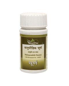 Dhootapapeshwar Dhatupoushtik Choorna 1000tab