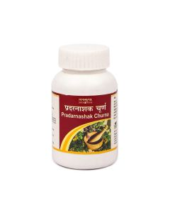 Tansukh Pradarnashak Churna-60 gm (Pack of 2)
