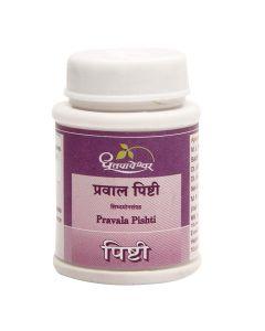 Dhootapapeshwar Pravala Pisti-1000gm