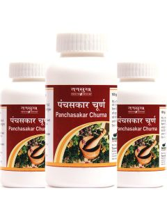 Tansukh Panchaskar Churna-100 gm (Pack of 2)