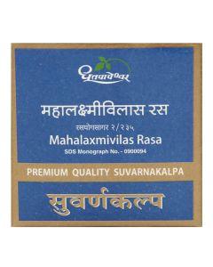 Dhootapapeshwar Mahalaxmivilas Rasa-10tab