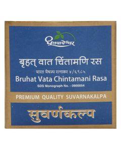 Dhootapapeshwar Bruhat Vata Chintamani Rasa-30 tab