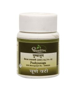 Dhootapapeshwar Pushyanuga Choorna-1000tab