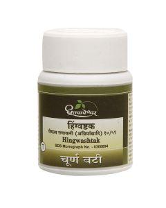 Dhootapapeshwar Hingwashtak Choorna-1000tab