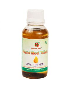 Axiom Arand Mool Tailm-100ml Pack of 2pc