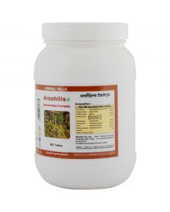 Herbal Hills Arsohills tablets-900