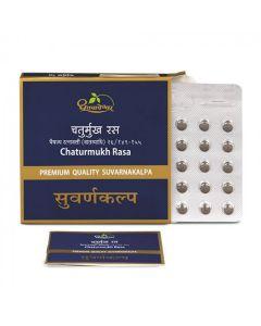 Dhootapapeshwar Chaturmukh Rasa-10tab