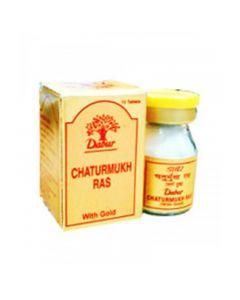 Dabur Chaturmukh Ras (Gold)-10tab