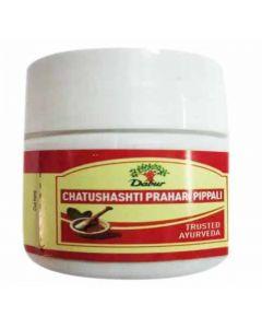 Dabur Chatushashthiprahari Pippali-80 Tablets