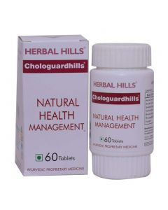 Herbal Hills Chologuardhills tabs-60