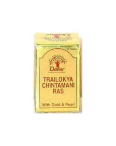 Dabur Trilokyachintamaniras (Gold)-10tab