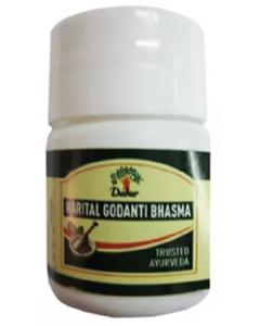 Dabur Harital (Godanti) Bhasma-10gm