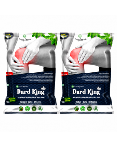 Kaahan Ayurveda Dard King Powder-120gm Pack of 2pc
