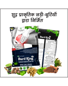 Kaahan Ayurveda Dard King Powder-120gm Pack of 3pc