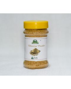 Cowboys Dhaniya Powder-100gm