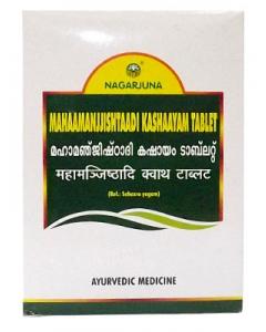 Nagarjuna Mahaamanjjishtaadi Kashaayam Tablets-100 Tablets