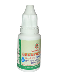 Axiom Dronpushpi Nasal drop-15ml Pack of 3pc