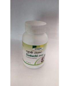 Tansukh Guduchi (Giloy) Capsules-60 capsules