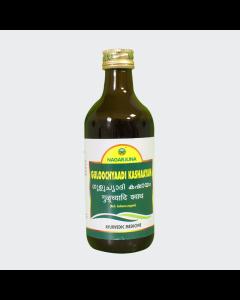 Nagarjuna Guloochyaadi Kashaayam Tablets-100 Tablets