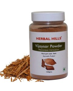 Herbal Hills Vijaysar Powder-100gm