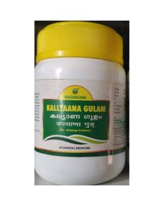 Nagarjuna Kallyaana Gullam-300gm