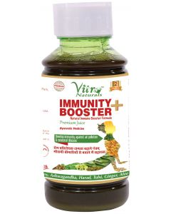 Vitro Natural Immunity + Booster Premium Juice 500gm