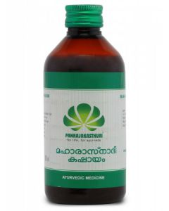 Pankajakasthuri Maharasnadi Kashayam - 200ML