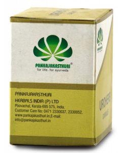 Pankajakasthuri Uroherb Capsules - 120NOS