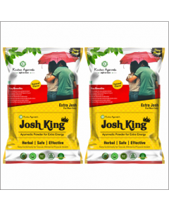 Kaahan Ayurveda Josh King Powder-150gm Pack of 2pc