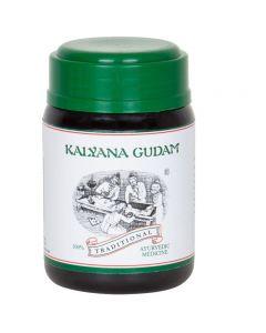 Kairali Kalyana Gudam-250gm