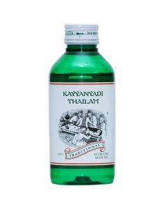 Kairali Kayyanyadi Thailam - 200 ml