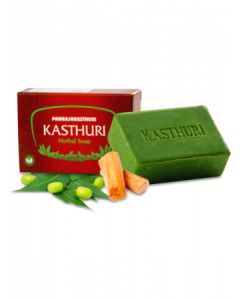 Pankajakasthuri Kasthuri Herbal Soap-75gm Pack of 10pc