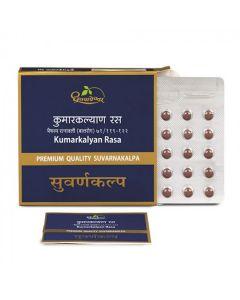 Dhootapapeshwar kumarkalyan Rasa-300tab