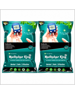 Kaahan Ayurveda Madhuhar King-120gm Pack of 2pc