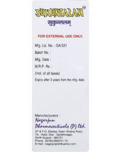 Nagarjuna Sukuntalam Hair Tonic-100ml