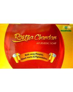 Nagarjuna Raktha Chandan Ayurvedic Soap-75Gm
