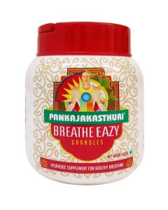 Pankajakasthuri Ayurvedic Breathe Eazy-400gm