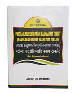 Nagarjuna Patolamoolaadi Kashaayam Tablets-100 Tablets